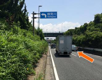 国道14号を東京方面から千葉方面に進みます。