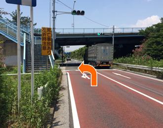 (4)直進し陸橋下の一つ目の交差点を左折してください。