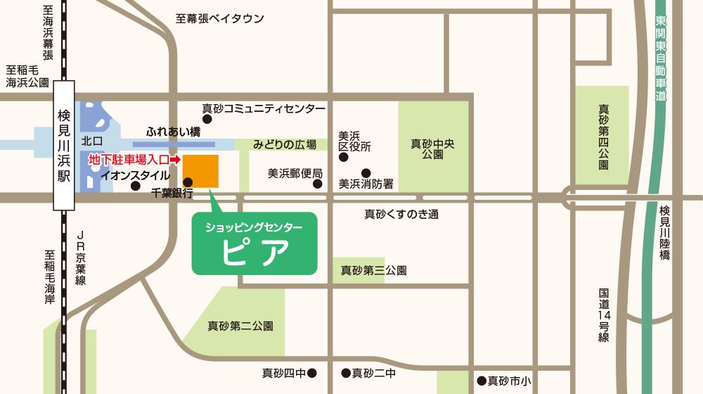 ピア・デンタルクリニック広域案内図